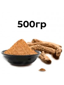 Кыст аль хинди порошок 500гр