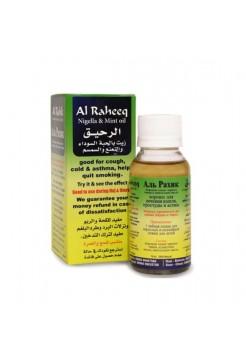 Сироп от кашля Аль-Рахик 70мл