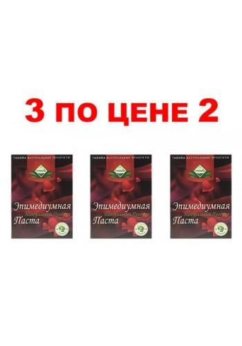 Эпимедиумная паста на русском языке по акции 1+1=3