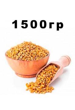 семена хельбы 1500гр