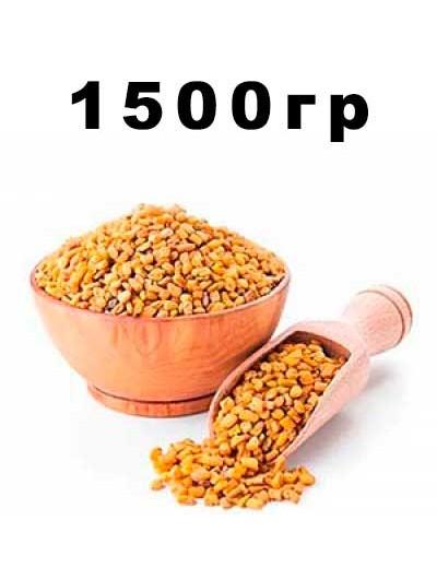 Семена хельбы 1000гр