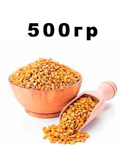 Семена хельбы 500гр