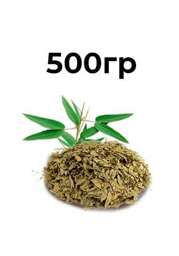 Сенна Мекканская 500гр