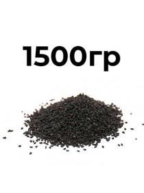 Семена черного тмина 1500гр