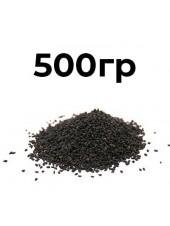 Семена черного тмина 500гр