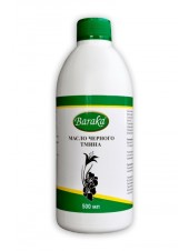 Масло черного тмина Baraka из Индийских семян