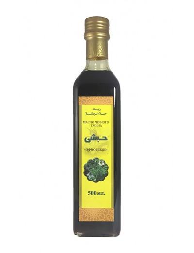 Масло черного тмина Эфиопское Ругуж