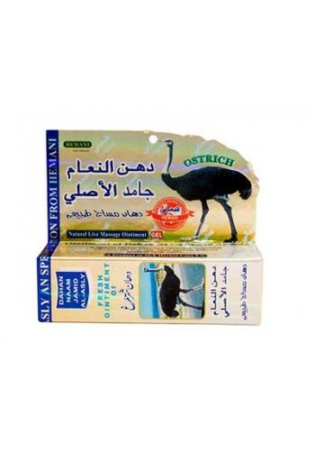 Мазь со страусиным жиром Hemani
